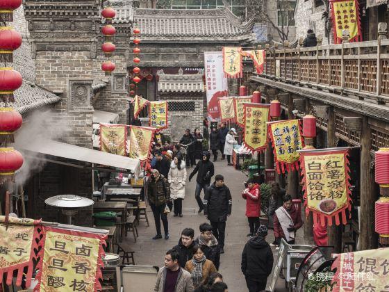 Hancheng Ancient City
