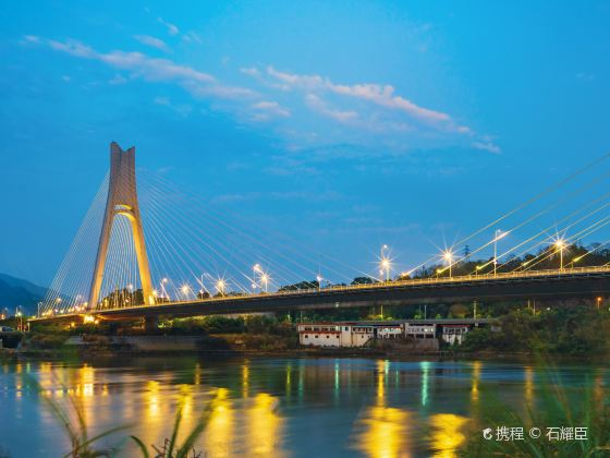 Huai'an Bridge