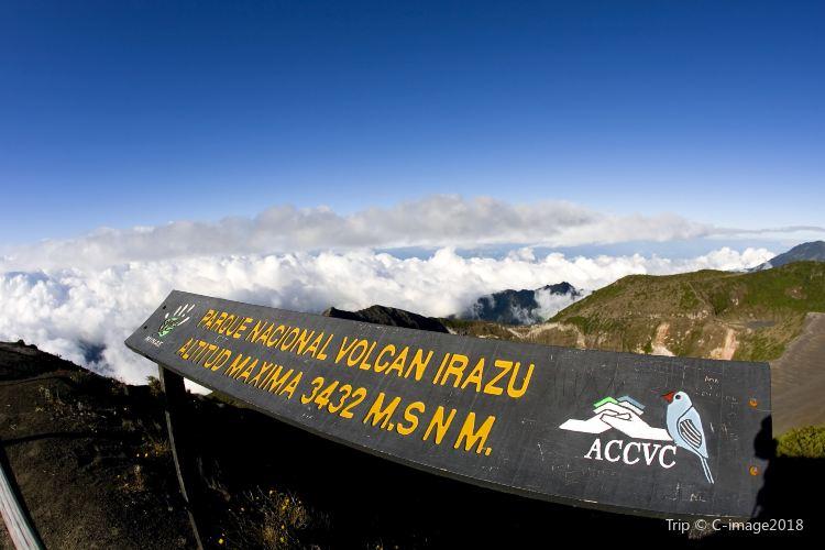 Irazú Volcano1