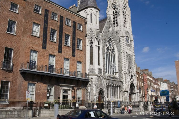 Dublin Writers Museum1