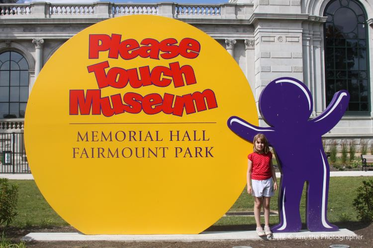 Please Touch Museum4