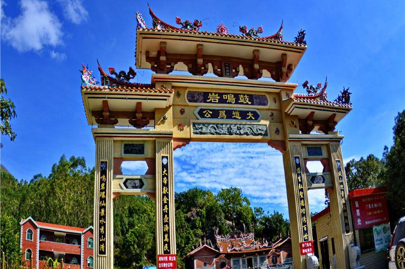 Changtai
