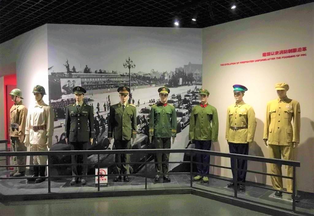中国消防博物馆