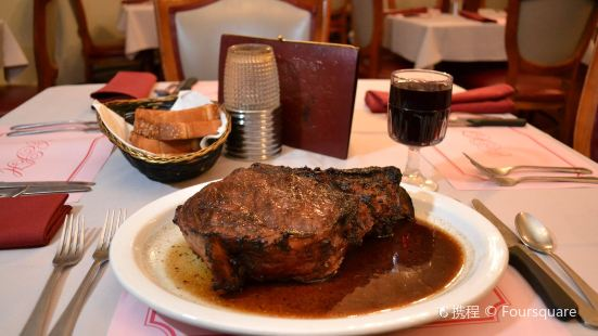 Colonial Steakhouse