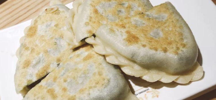 東北風農家菜(日達廣場店)3
