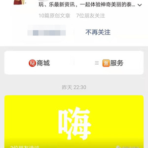 普吉游记图文-1