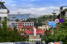 漫步香格里拉新城