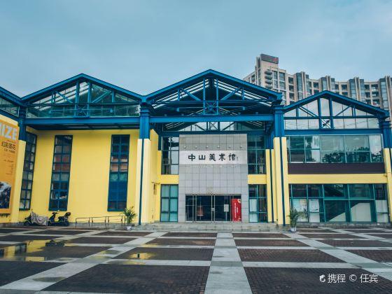 Zhongshan Art Gallery