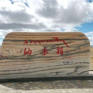纳木措圣象天门旅游景点攻略图