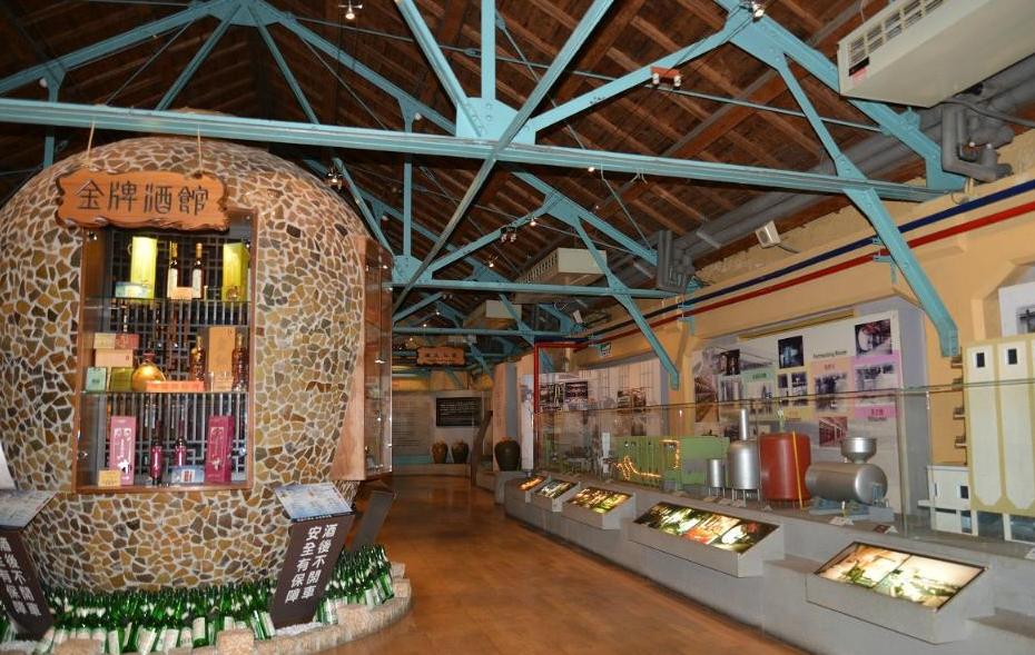 宜兰县甲子兰酒文物馆