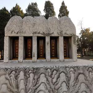 北京古代建筑博物馆旅游景点攻略图