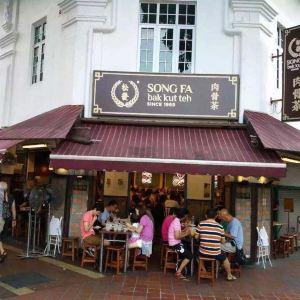 松发肉骨茶(克拉码头店)旅游景点攻略图
