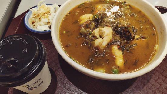 鳳凰姑娘湘西魚粉(君悅城店)