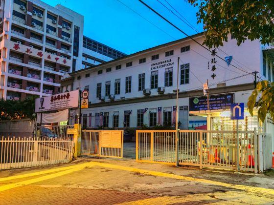 Confucian Private Secondary School