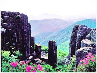 Wonhyo Valley