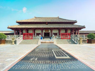 許慎文化園