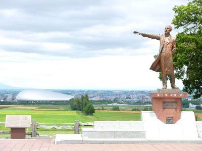 Sapporo Hitsujigaoka Observation Platform