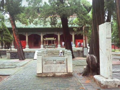 Mencius Residence and Mencius Temple Scenic Area