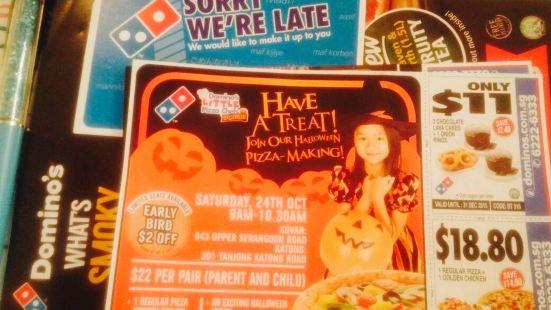 Domino's Pizza @ Killiney