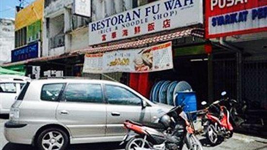 Restoran Fu Wah