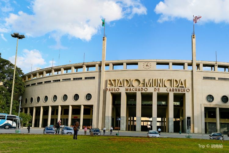 Football Museum2
