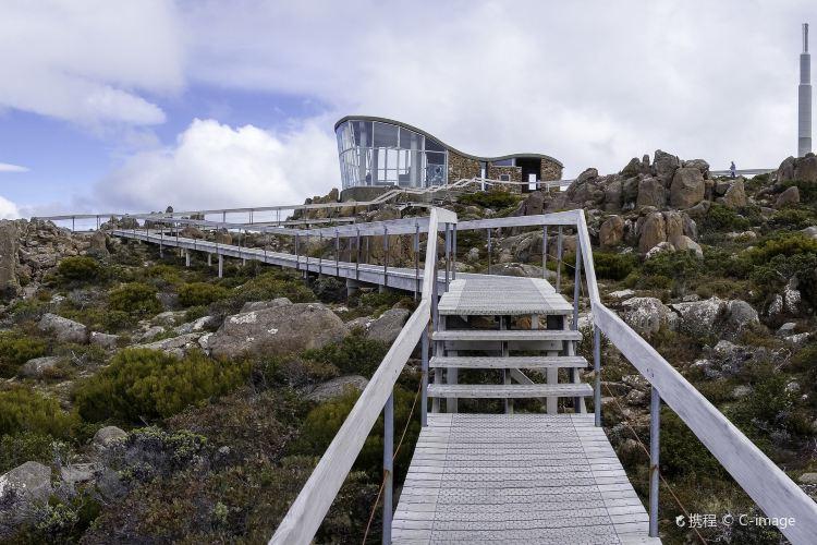 Mount Wellington2