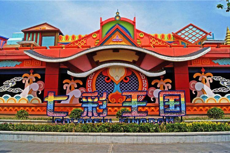 Jinan Fantawild Oriental Heritage3