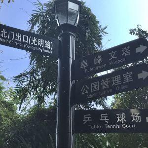 阜峰文塔旅游景点攻略图