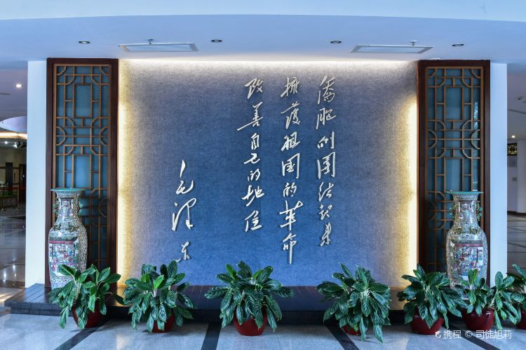 Guangdong Museum Of Chinese Nationals Residing Abroad2