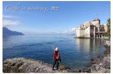 来自中世纪的气派古堡---西庸城堡
