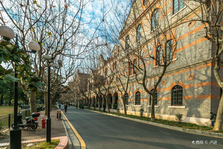 Shanghai Jiao Tong University2