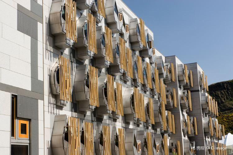 Scottish Parliament Building2
