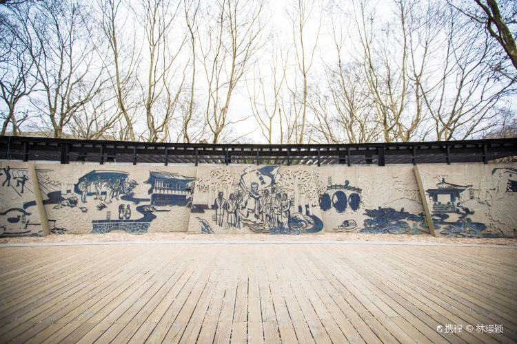 Lu Xun Park1