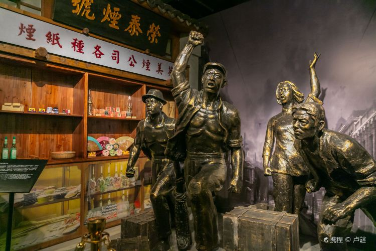 Tobacco Museum of China (North Entrance)1