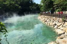 台北 北投地熱谷