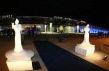 帕福斯国际机场