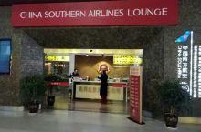 西安咸阳国际机场中国南方航空贵宾室