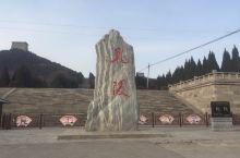 乾陵景区 感受到大唐盛世 历史的沧桑 皇陵的神圣
