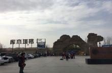 鄯善-吐鲁番两日游