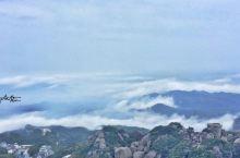 登太姥山云游记