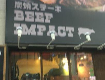 Beef Impact, Le Trois