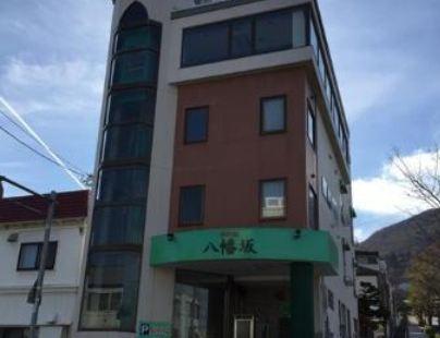 Restaurant Hachimanzaka
