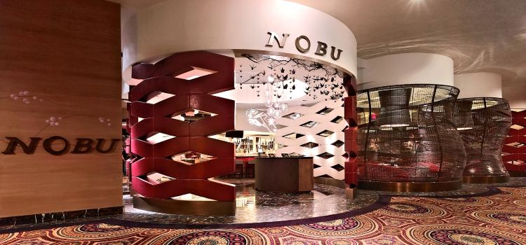 Nobu(Caesars Palace)