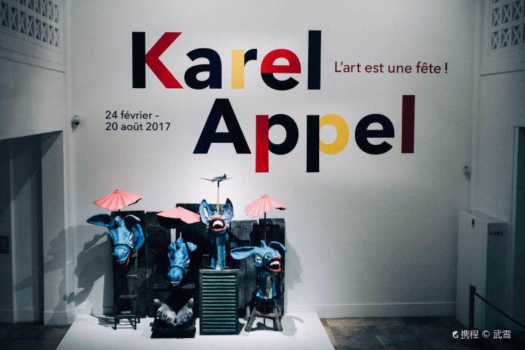 Musee d'Art Moderne de la Ville de Paris4