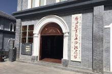 四川泸定县磨西红军长征纪念馆