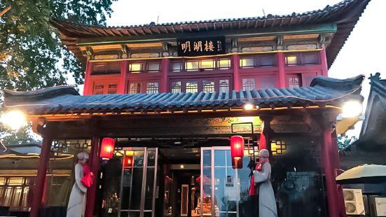 Shiki Mingho(戴美湖店)