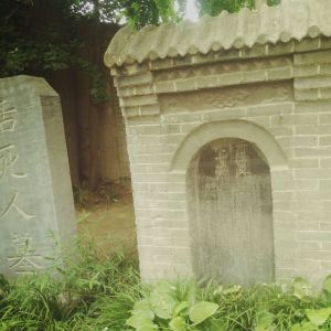 活死人墓旅游景点攻略图