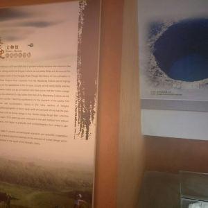 甪直历史文物馆旅游景点攻略图