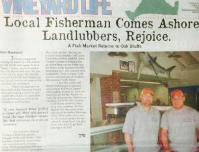 Oak Bluffs Fishmarket