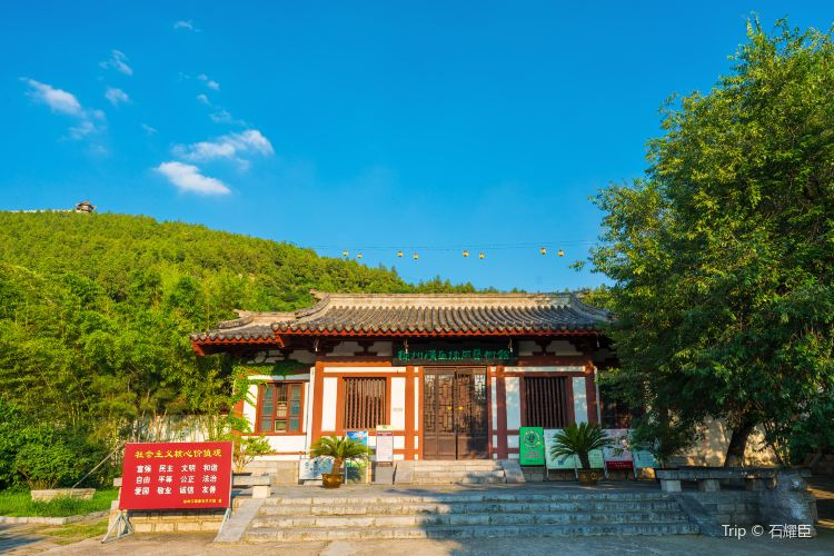 Xuzhou Art Museum of Han Stone Gravings1